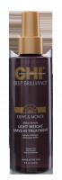 CHI Deep Brillance Shine Serum Light, 89ml