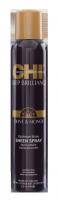 CHI Deep Brillance Shin Sheen Spray, 157ml